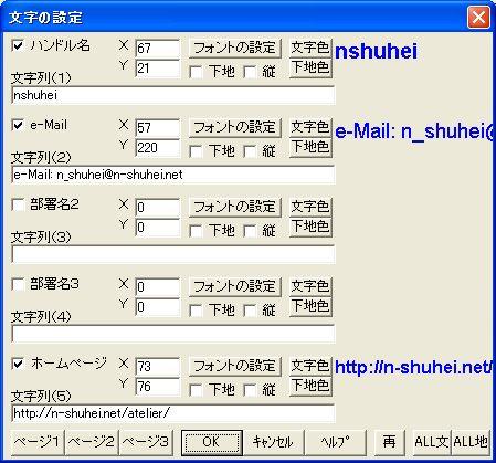 meishi-7.JPG
