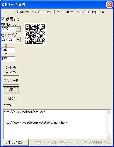 meishi-8.JPG