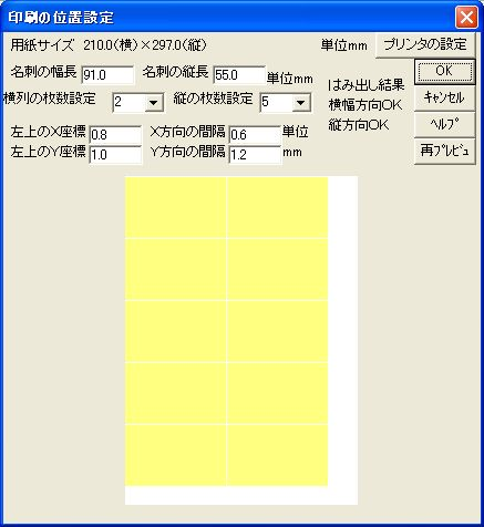 meishi-9.JPG