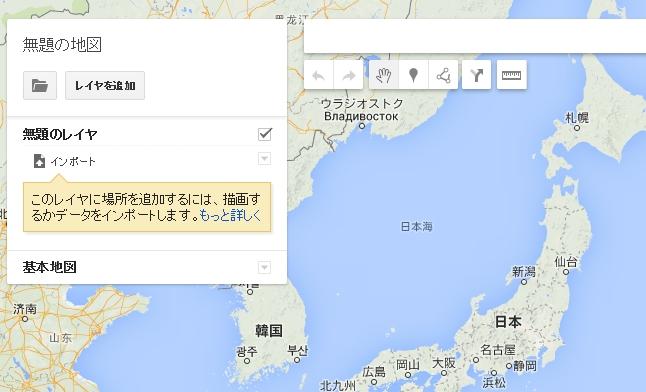 new-map-06.JPG