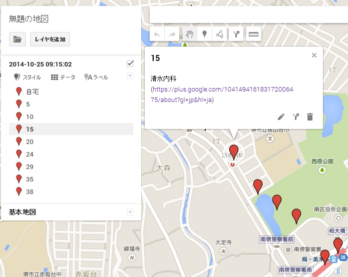 new-map-09.JPG