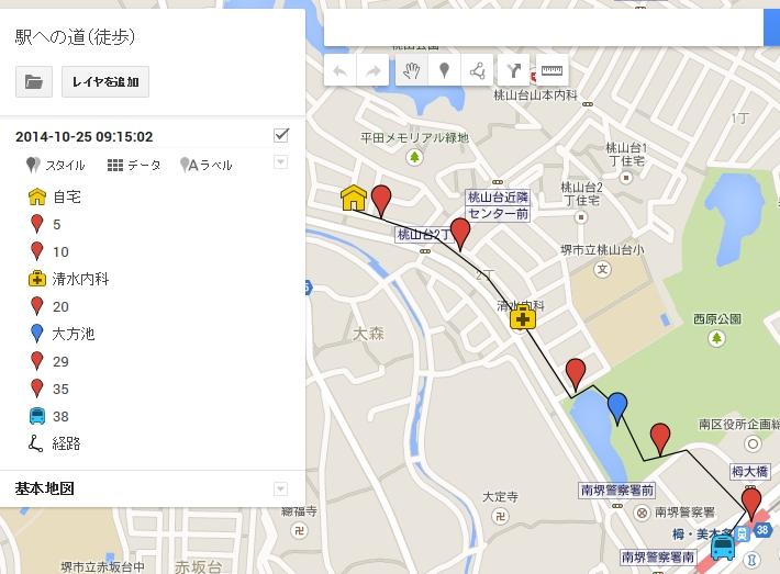 new-map-11.JPG