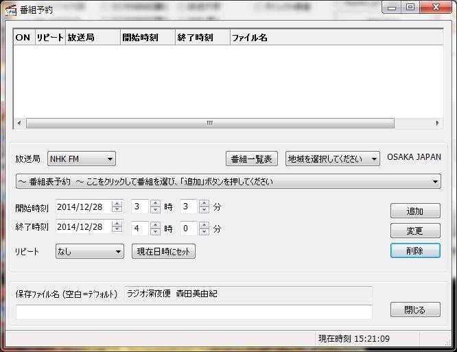 radiroku-02.JPG