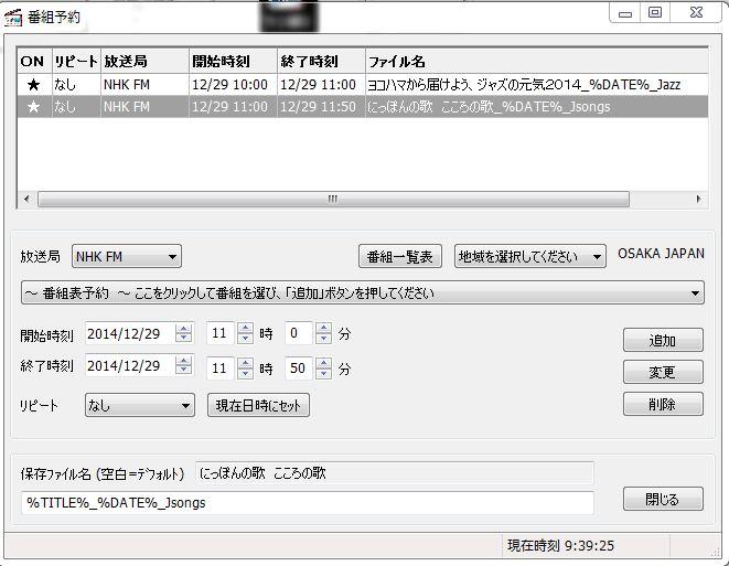 radiroku-05.JPG