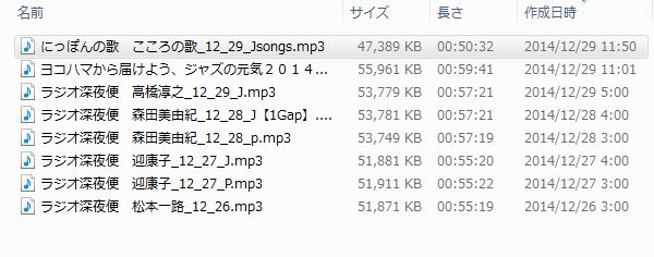 radiroku-06.JPG