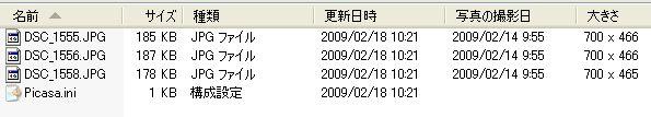 rename_1.JPG