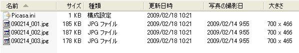 rename_2.JPG