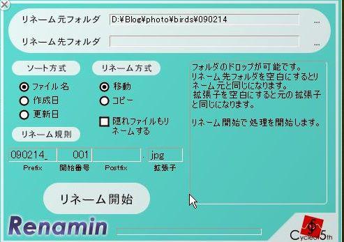 rename_3.JPG