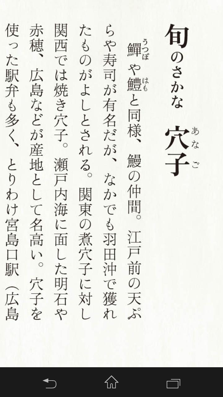 taisho-3-09.png