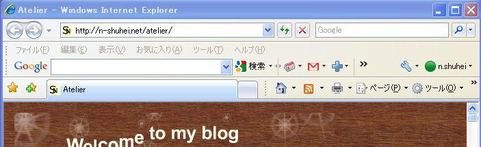 toolbar_IE7_s.JPG