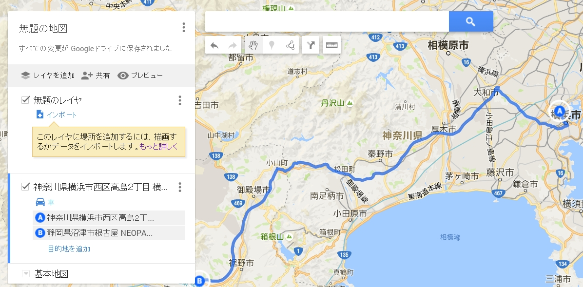 tour11.JPG