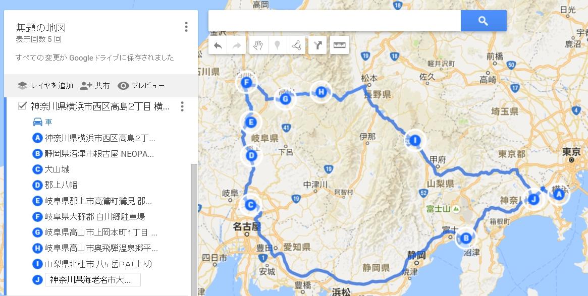 tour13.JPG