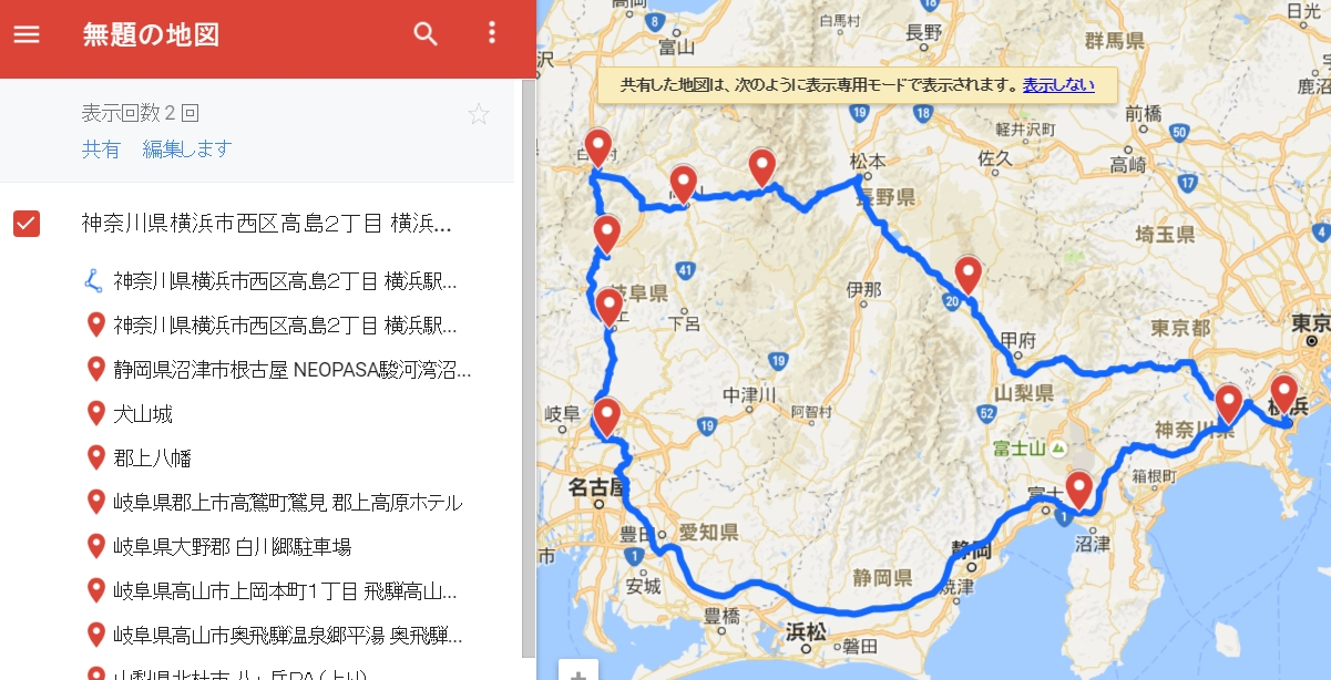 tour15.JPG