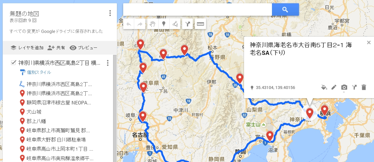 tour19.JPG