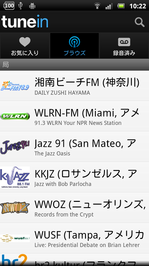 tunein-05.png