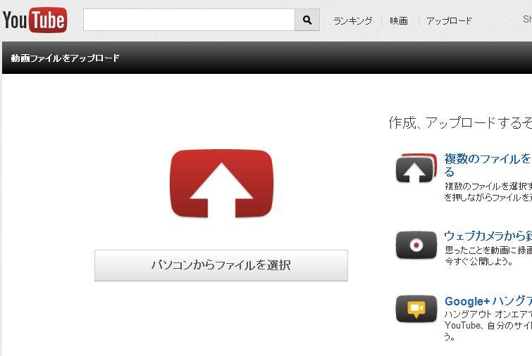 upload01.JPG
