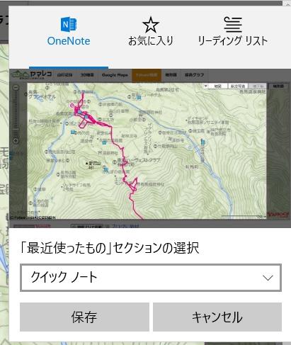 yamareko07.JPG