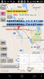 地図ロイドの画面;クリックすると大きな写真になります。