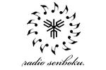 Radio Senboku station page image:クリックすると大きな写真になります