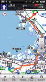 徒歩・電車でのルート地図画面;クリックすると大きな写真になります