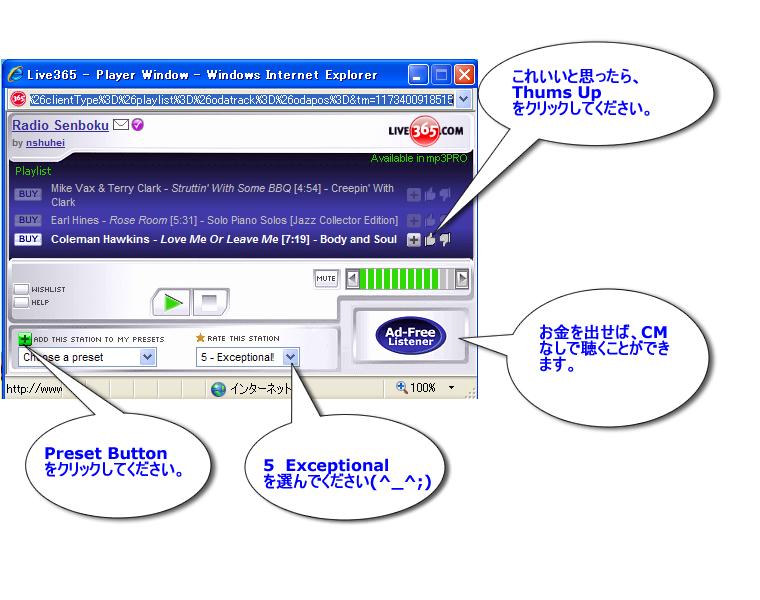 Radio_senboku.jpg