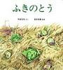 book063.jpg