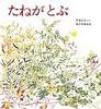 book064.jpg