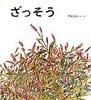 book065.jpg