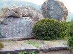 「遠藤周作文学館」を臨む丘にある「沈黙の碑」:クリックすると大きな写真になります