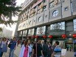 北京最大の書店、西単・北京図書大厦ビル:クリックすると大きな写真になります