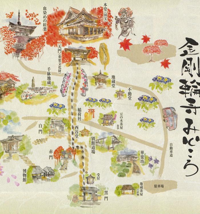 X700 金剛輪寺境内図.jpg