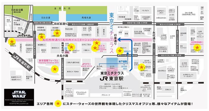 東京ミチテラス2019HP 会場mapより ブログ用.jpg