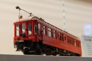190111001.jpg
