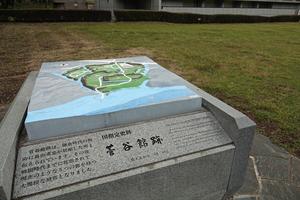 010)200422050 X800 武蔵嵐山 菅谷館跡 RX10M4.jpg