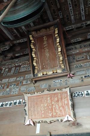 042_200910389 X800 南房総 石堂寺 RX10m4.jpg