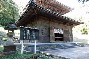023_200909171 X800 日本寺 RX10M4.jpg