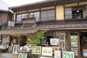 040_200917029 X800 旧軽井沢銀座通り G7X.jpg
