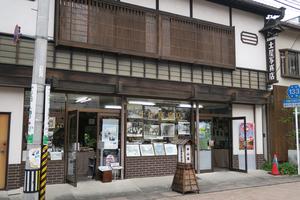 039_200917022 X800 旧軽井沢銀座通り G7X.jpg