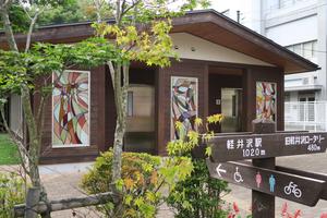 045_200917045 X800 軽井沢本通り G7X.jpg