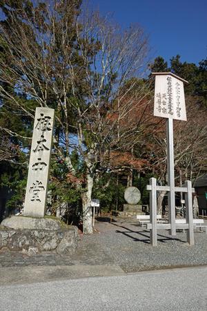 201127736_177 X800 〇 比叡山 RX10M4.jpg