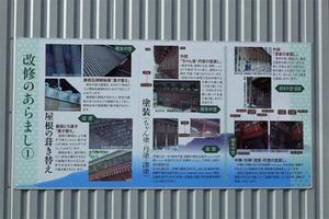 201127725_171 X800 比叡山 RX10M4.jpg