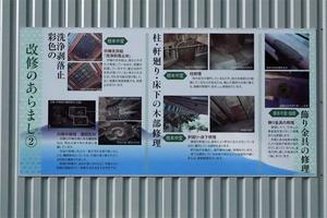 201127726_172 X800 比叡山 RX10M4.jpg