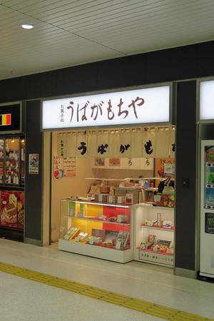 201126921_162 X800 2日目 草津駅周辺 G7X.jpg