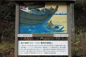 201127715_168 X800 比叡山 RX10M4.jpg
