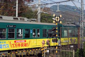 201126939_167 X800 3日目 草津→比叡山 京阪 G7X.jpg
