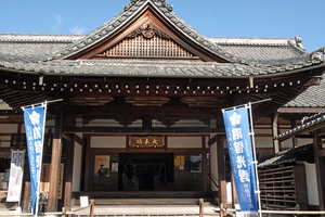 201127831_210 X800 〇西教寺 RX10M4.jpg