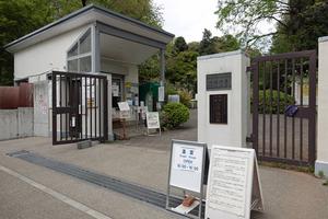 001_210409392 X800 正門 小石川植物園 RX10M4.jpg
