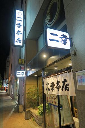 001_211007028 X800 旭川 二幸本店 北海道旅行 D7X.jpg