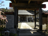 高野山真言宗 福寿院;クリックすると大きな写真になります
