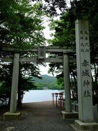 赤城神社 鳥居;クリックすると大きな写真になります。